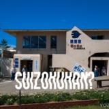 【新潟県佐渡市の水族館?】あげしま水族館の行き方と感想