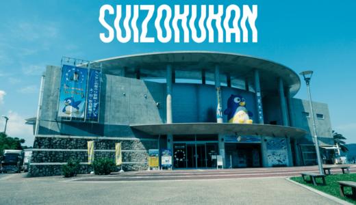 【長崎県の水族館】長崎ペンギン水族館の行き方と感想