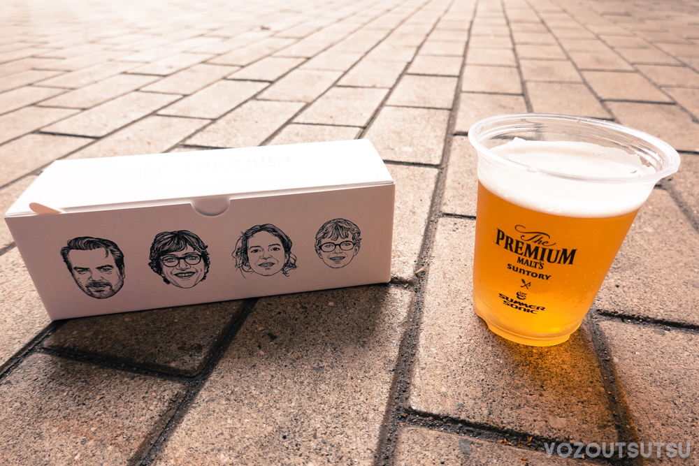 AND THE FRIETのポテトとビール