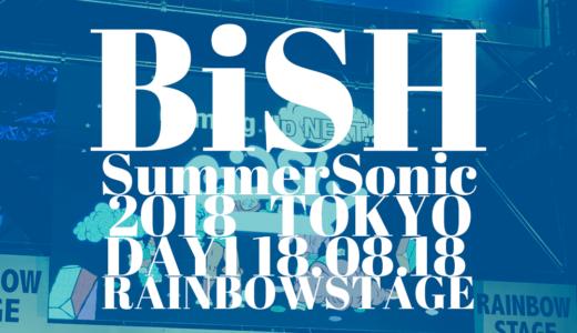 【ライブレポート】BiSH@SUMMER SONIC 2018