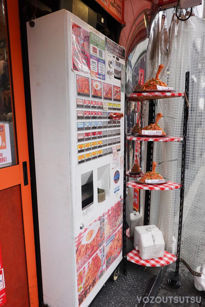 秋葉原昭和通り口店のディスプレイ