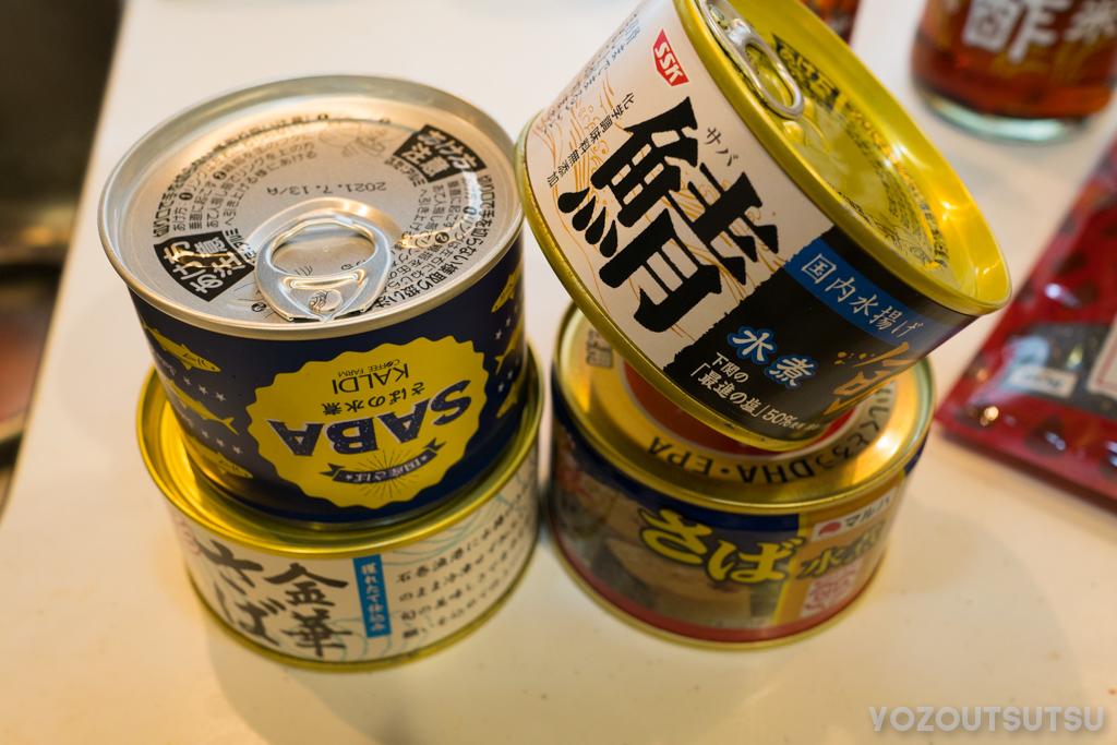 鯖缶コレクション