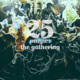 【MTG】25th Anniversary マジック:ザ・ギャザリング展に行ってきた【感想】