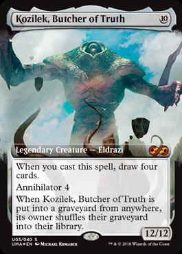 真実の解体者、コジレック/Kozilek, Butcher of Truthのボックストッパー拡張アート