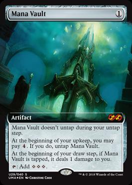 魔力の櫃/Mana Vaultのボックストッパー拡張アート