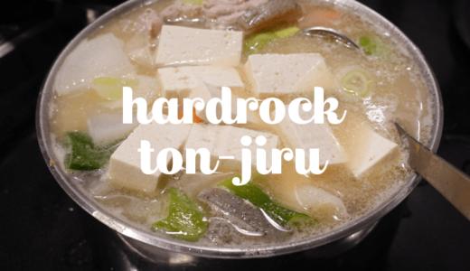 【ハードロック料理】鈴木風豚汁に挑む【人間椅子】