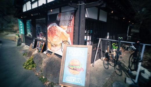 【おすすめカフェ】筑波山に行ったら「CAFE日升庵」に行こう【激ウマバーガー】