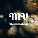 【RAMMSTEIN】Officail Video「Ausländer」が発表された【なんかすごい】