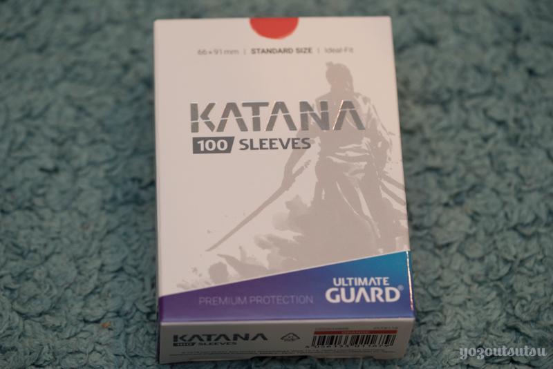 【MTGおすすめスリーブ】KATANAスリーブのパッケージ
